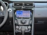 2016款 驭胜S330 1.5T GTDi 自动两驱尊贵版