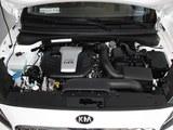 起亚K4发动机