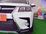 北汽幻速S5 2017款  1.3T 手动尊贵型_高清图4