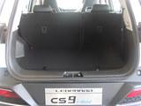 猎豹CS9 2017款  1.5T CVT 舒适型_高清图17