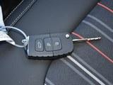 奔腾X40钥匙
