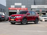 奇骏 2017款  2.5L CVT豪华版 4WD_高清图9