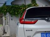 本田CR-V后灯