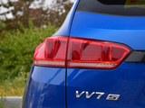 2017款 WEY VV7 VV7s 豪华型