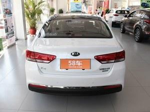 南宁起亚K4热销中 购车优惠高达2万元