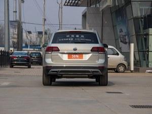 大众途昂最新报价 上海综合优惠0.15万