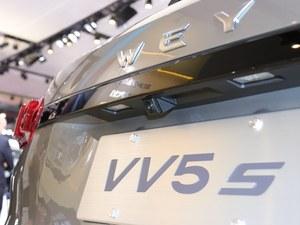 WEY  VV5新价格   暂无优惠 15万起售