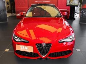 Giulia售价33.08万元起 欢迎莅临赏鉴