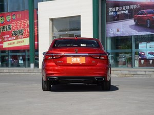 沈阳荣威i6最低价格 全系车型8.98万起