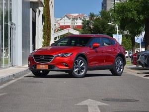 马自达CX-4售价14.08万元起 欢迎到店试驾