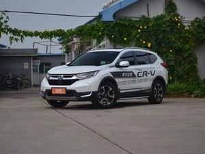 本田CR-V售价16.98万元起 欢迎到店试驾