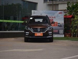 沈阳宝骏560最新价格 全系车型平价销售