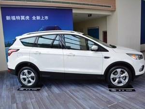福特翼虎新报价  现车优惠高达3.50万元