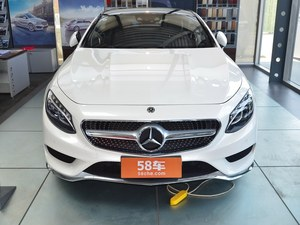 奔驰S级广州优惠多少 购车优惠5.2万元