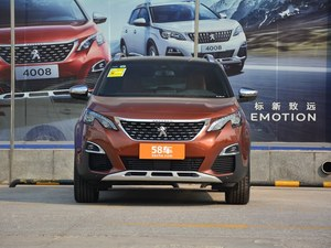 南京标致4008优惠高达1.8万 现车充足