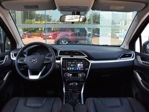 海马S5青春版优惠0.3万元 现车颜色可选