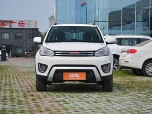 哈弗H1北京报价 优惠1.64万元 现车充足
