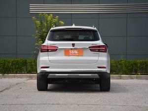 购荣威 RX5新能源让利5.6万 欢迎垂询