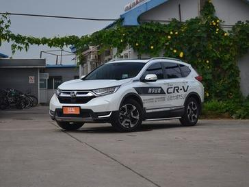 本田CR-V头图