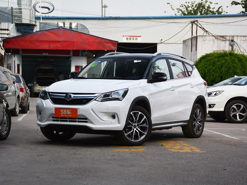 2017款 宋新能源 EV300 尊贵型