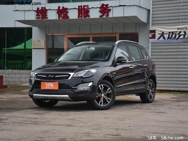 众泰大迈X5天津报价 售价6.99万元起