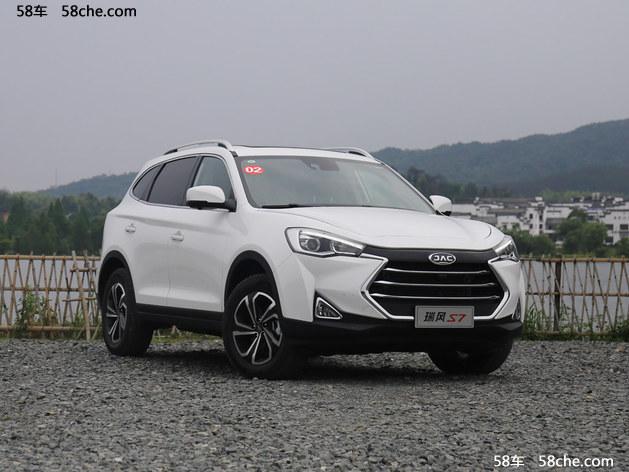 江淮S7-郑州瑞风S7多少钱 平价销售9.78万起高清图片