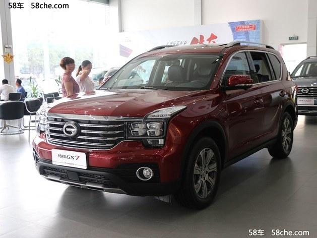 传祺GS7平价销售14.98万起 可试乘试驾