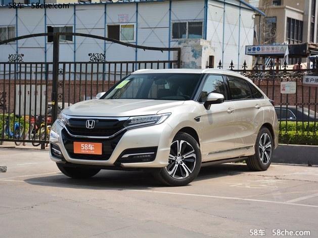 东本UR-V优惠5000元 温州地区现车充足