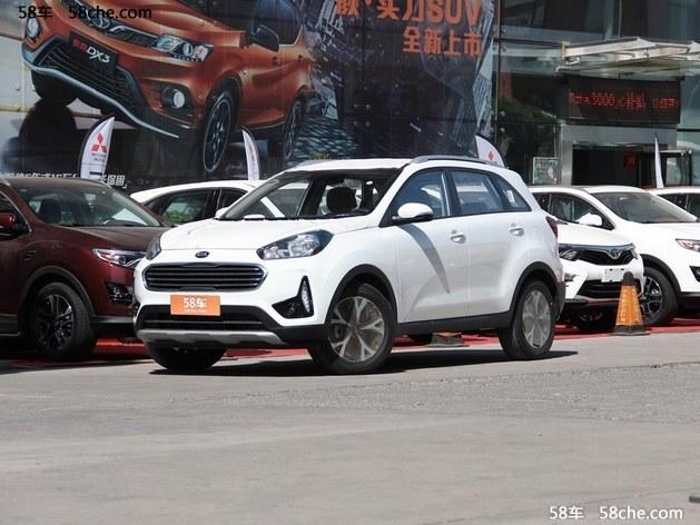 起亚KX3现金优惠高达3.1万 现车充足
