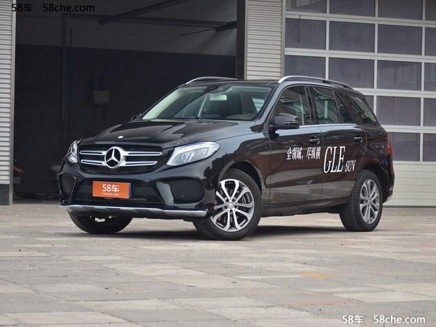 奔驰GLE级  店内促销让利 钜惠9.54万元