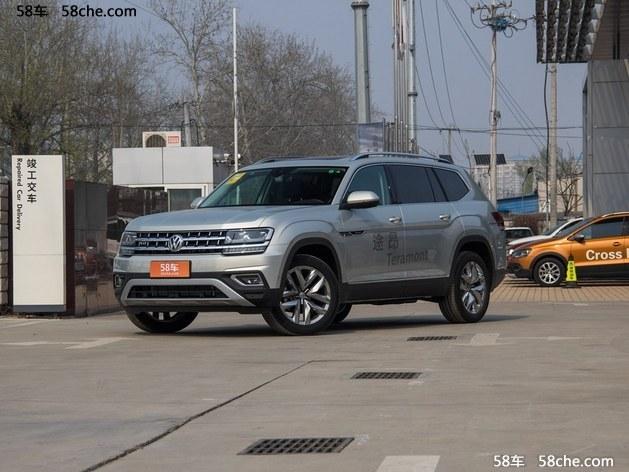 全新途昂售价30.89万元起 北京地区报价