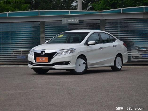 本田凌派多少钱 上海现车让利1.5万元