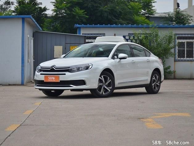 2017款雪铁龙C5上海报价 目前购车降2万