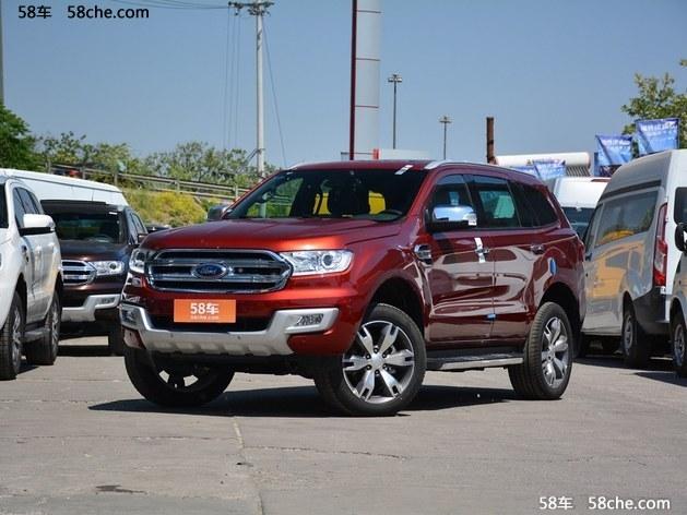 福特撼路者近期报价 上海现车优惠3万