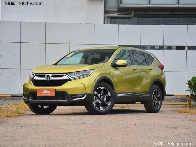 衡阳东风本田全新CR-V报价 16.98万起售