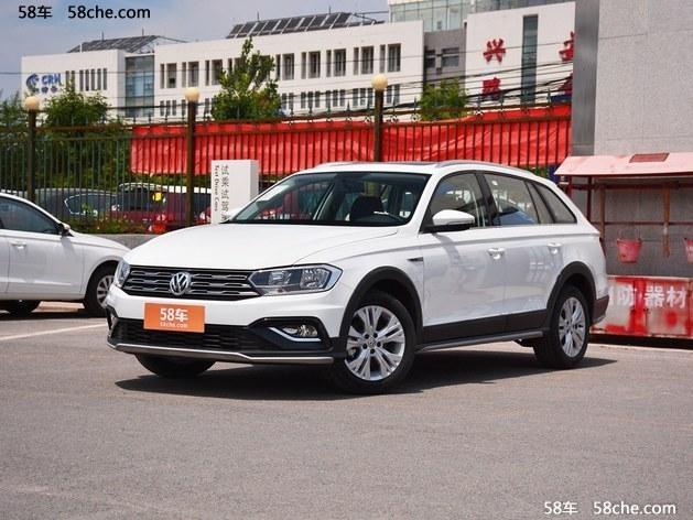大众蔚领现车报价 上海购车优惠1.6万
