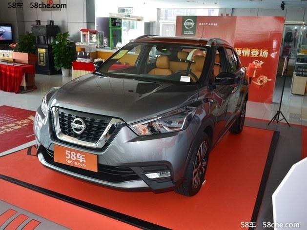 日产劲客重庆新价格  9.98-13.48万起售
