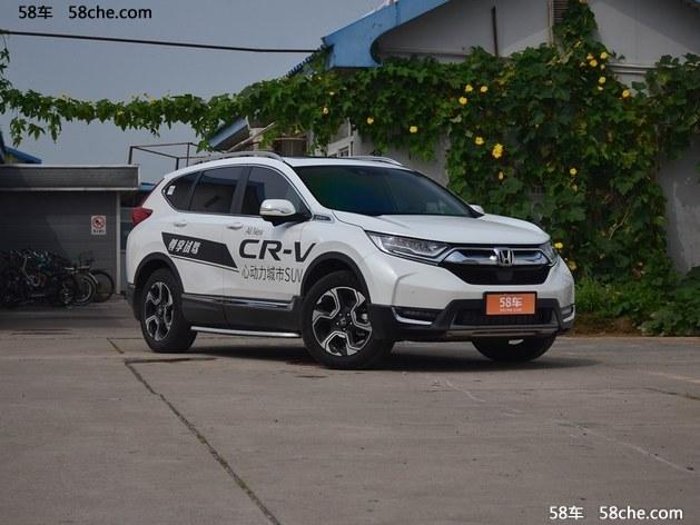本田CR-V长沙新低价 现车优惠达2.31万