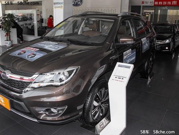 比亚迪S7 成都 购车优惠直降0.5万元