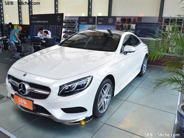奔驰S级广州优惠多少 店内优惠3万元