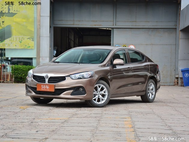 合肥中华H3现车在售 购车享优惠5100元!