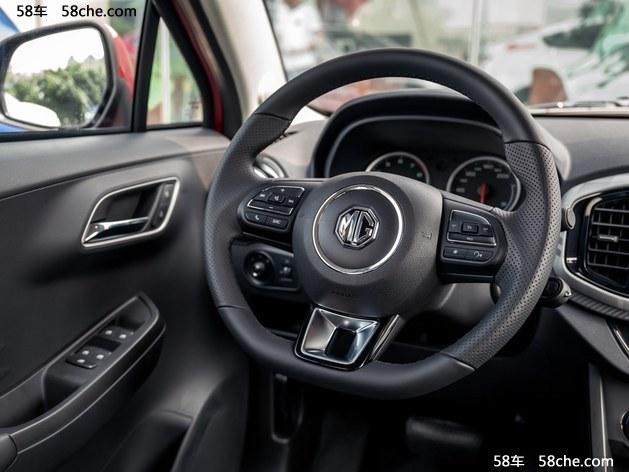 名爵3上海4S店报价 近期购车优惠8000元