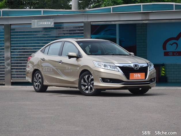 本田凌派目前促销优惠1.4万元 现车充足
