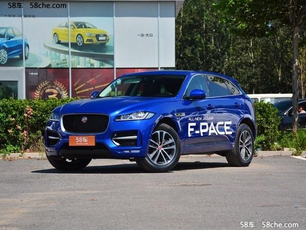 捷豹F-PACE裸车价格 上海现车优惠10万