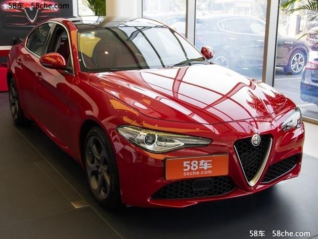 阿尔法·罗密欧Giulia报价 苏州优惠2万