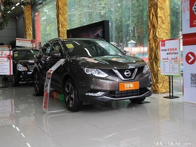 日产逍客苏州新报价 购车享1.3万元优惠