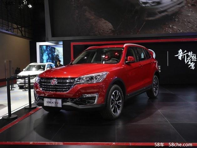 汉腾汽车规划 未来3年推至少6个平台车型