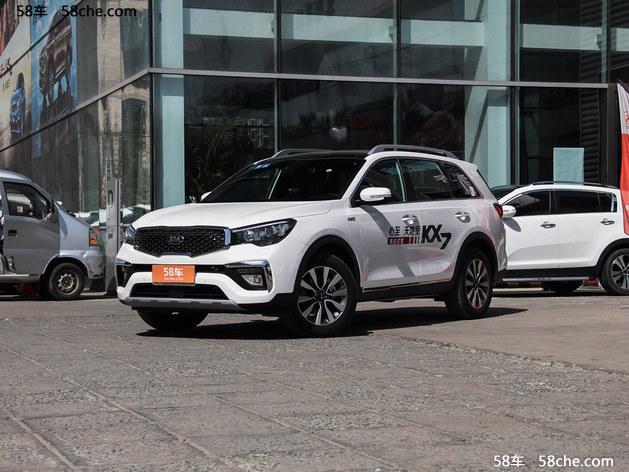起亚KX7北京最新报价 现金优惠1.5万元