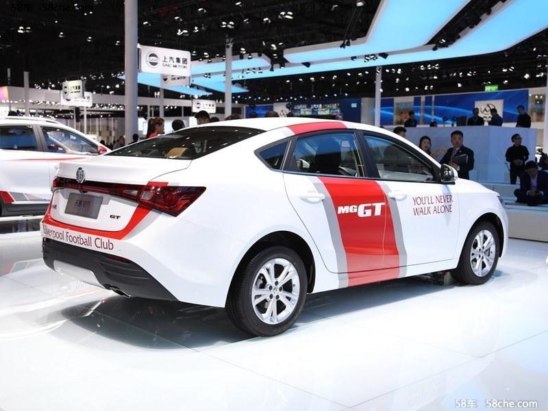 郴州陆威汽车销售有限公司