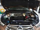 海马S5发动机